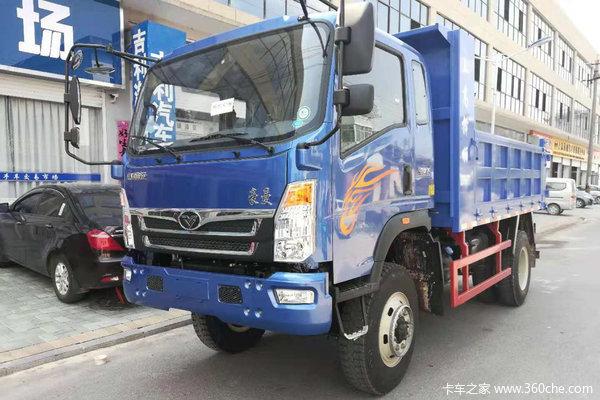 中国重汽 豪曼H3 130马力 4X2 4.2米自卸车