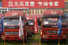 东风 康霸中卡 140马力 4X2 4.8米栏板载货车(EQ1050GZ12D3)
