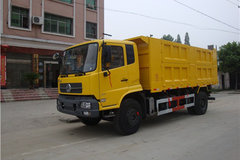 东风商用车 天锦中卡 220马力 4X2 5.4米自卸车(DFL3120B1)