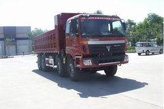 福田 欧曼ETX 5系重卡 270马力 8X4 6.8米自卸车(BJ3312DMPJC-XA)