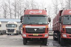福田 欧曼ETX 9系重卡 375马力 8X4 8米自卸车(高顶)(BJ3313DMPKF-AC)