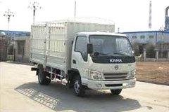 凯马福来卡 54马力 3.2米单排仓栅轻卡 卡车图片