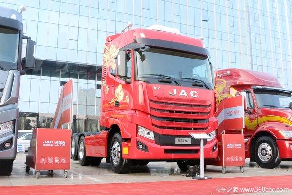 江淮 格尔发K7重卡 500马力 6X4自动挡牵引车(国六)(ZF AMT手自一体)