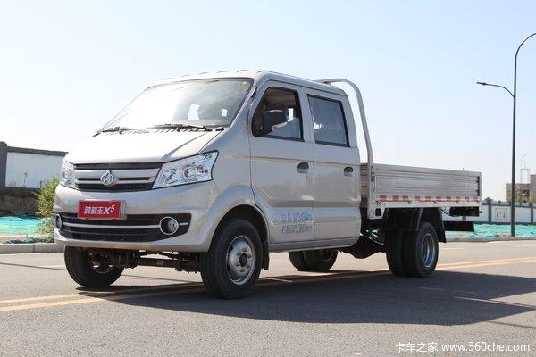 降价促销长安跨越王X5载货车仅售5.19万