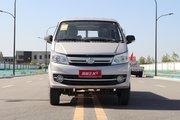 长安跨越王X5PLUS 2.27L 88马力 3.05米双排栏板小卡(SC1040FRS51)