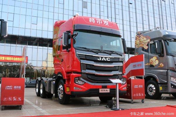 江淮 格尔发新A5重卡 560马力 6X4 AMT自动挡牵引车