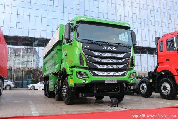 江淮 格尔发K5W重卡 轻量化版 350马力 8X4 5.8米自卸车