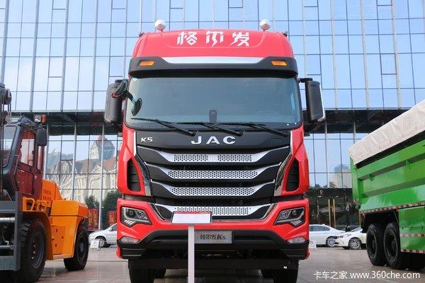 杭州联福汽销给您另一个家,最大的优惠最好的服务