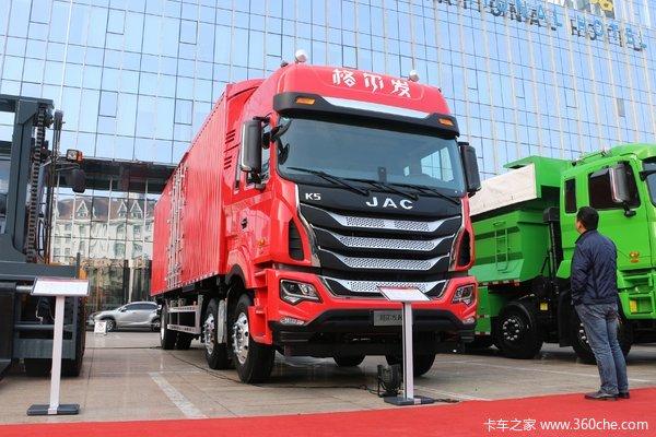回馈客户南京格尔发K5载货仅售20.98万