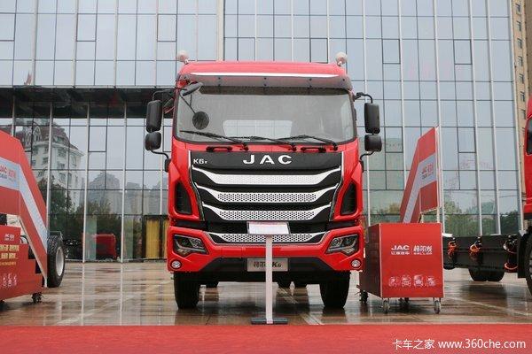 降价促销格尔发K6载货车仅售16.50万