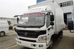 福田 欧马可3系 130马力 4X2 4.06米冷藏车(冰熊牌)(BXL5044XLCS)