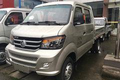 重汽王牌 W1 90马力 4X2 2.6米自卸微卡(CDW3030S2M5C) 卡车图片