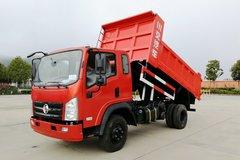 川交汽车 小财神 129马力 4X2 3.8米自卸车(CJ3041D5AB) 卡车图片