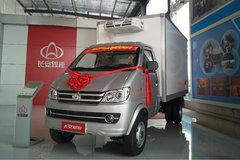 长安跨越 新豹 112马力 1.5L 3.4米冷藏车(川牧牌)(CXJ5030XLC)