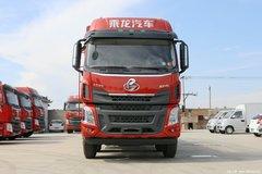 东风柳汽 乘龙H5 240马力 6X2 9.4米冷藏车(LZ5250XLCM5CB)