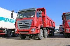 中国重汽 豪瀚J7B 340马力 8X4 7.6米自卸车(ZZ3315N3866E1) 卡车图片