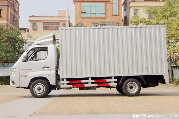 祥菱M2载货车火热促销中 让利高达0.3万