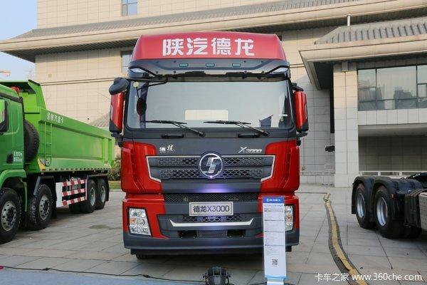 陕汽德龙X3000国五LNG牵引车优惠促销