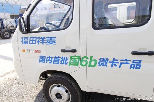 祥菱M2载货车限时促销中 优惠0.1万