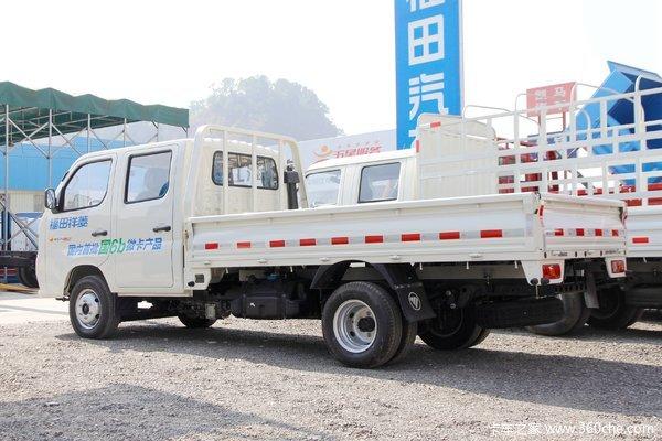 福田 祥菱M2 1.5L 112马力 汽油/CNG 2.7米双排栏板微卡(BJ1030V4AV5-BC)