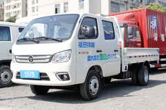 福田 祥菱M1 1.5L 116马力 汽油 2.55米双排栏板微卡(国六)(BJ1031V4AV4-51) 卡车图片