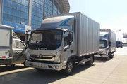 福田 奥铃CTS 156马力 4.14米单排厢式轻卡(国六)(BJ5048XXY-FT)