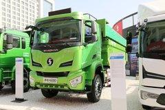 陕汽重卡 德龙H6000 400马力 6X4 自卸车(国六) 卡车图片