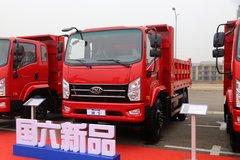 南骏汽车 瑞吉J30D 200马力 4X2 4.3米自卸车(国六) 卡车图片