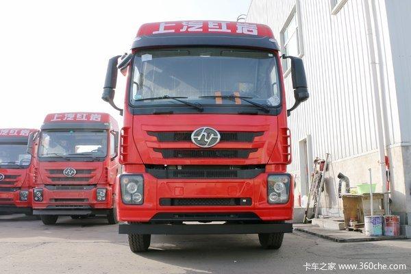 降价促销红岩杰卡牵引车仅售27.08万