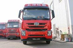 上汽红岩 杰卡C500重卡 390马力 6X4牵引车(CQ4256ZTVG334) 卡车图片