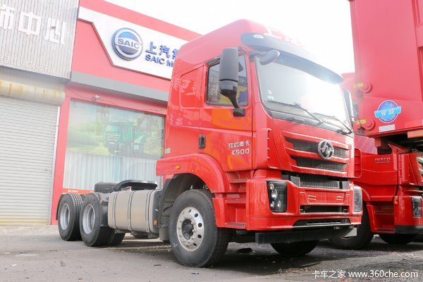 降价促销红岩杰卡牵引车仅售27.50万