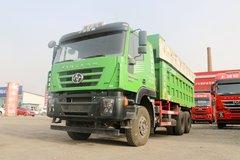 上汽红岩 新金刚M500 360马力 6X4 6米自卸车(CQ5256ZLJHTDG404S) 卡车图片