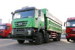 上汽红岩 新金刚M500 390马力 8X4 7.6米自卸车(CQ3316HTVG366L) 卡车图片