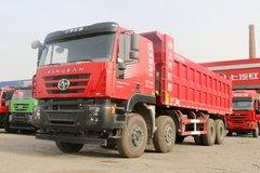 上汽红岩 新金刚M500 390马力 8X4 7.8米自卸车(CQ3316HXDG396L)
