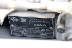 上汽红岩 杰狮C500重卡 北方版 520马力 6X4牵引车(CQ4256HYVG334HW)