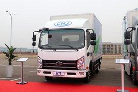 南骏汽车 瑞吉J30EG 4.15米单排增程式电动厢车轻卡