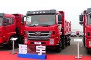 南骏汽车 瑞宇R60D 200马力 6X2 5.2米自卸车(NJA3240RPC48V)