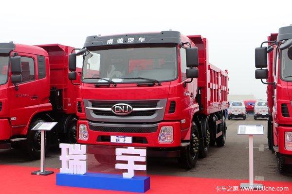 南骏汽车 瑞宇R60D 200马力 6X2 5.2米自卸车
