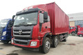 福田 瑞沃Q9 220马力 6X2 6.8米厢式载货车(BJ5255XXY-FA)