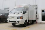江淮 帅铃i3 3.5T 3.5米厢式纯电动轻卡(HFC5031XXYEV7) 43.546kWh