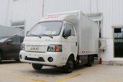 江淮 帅铃i3 3.1T 3.5米单排厢式纯电动轻卡(HFC5031XXYEV3)60.211kWh