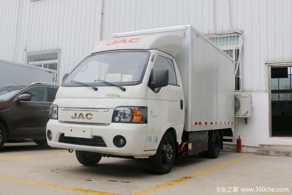 江淮 帅铃i3 3.12T 3.5米单排厢式纯电动轻卡