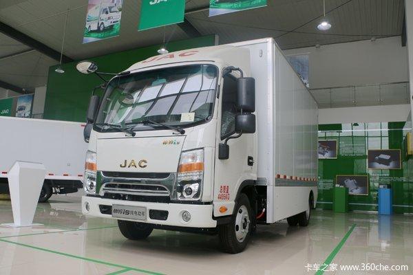 江淮 帅铃i5 4.5T 4.13米单排纯电动厢式轻卡