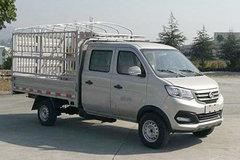 长安跨越王X1 标准型 1.2L 88马力 2.2米双排仓栅式微卡(SC5031CCYGDS5A) 卡车图片