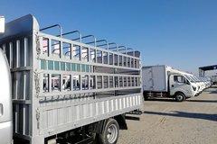 飞碟缔途 GX 乐享版 1.5L 108马力 3.28米单排仓栅式微卡(FD5030CCYD66K5-1) 卡车图片