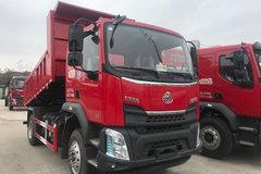 东风柳汽 新乘龙M3 160马力 4X2 4.5米自卸车(LZ3120M3AB) 卡车图片