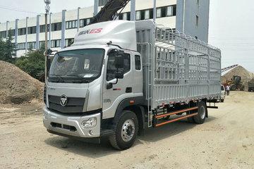 福田 瑞沃ES5 168马力 4X2 6.8米仓栅式载货车(BJ5185CCY-FC)
