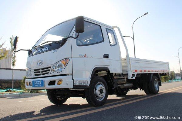 唐骏赛菱A71.5L112马力双排微卡促销
