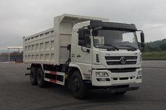 陕汽商用车 轩德X6 350马力 6X4 5.6米自卸车(10挡)(SX3250GP5404) 卡车图片