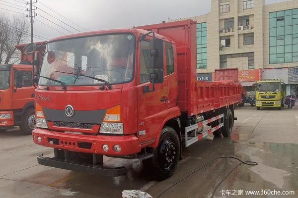 降价促销南京东风天锦KS自卸车仅售19.98万